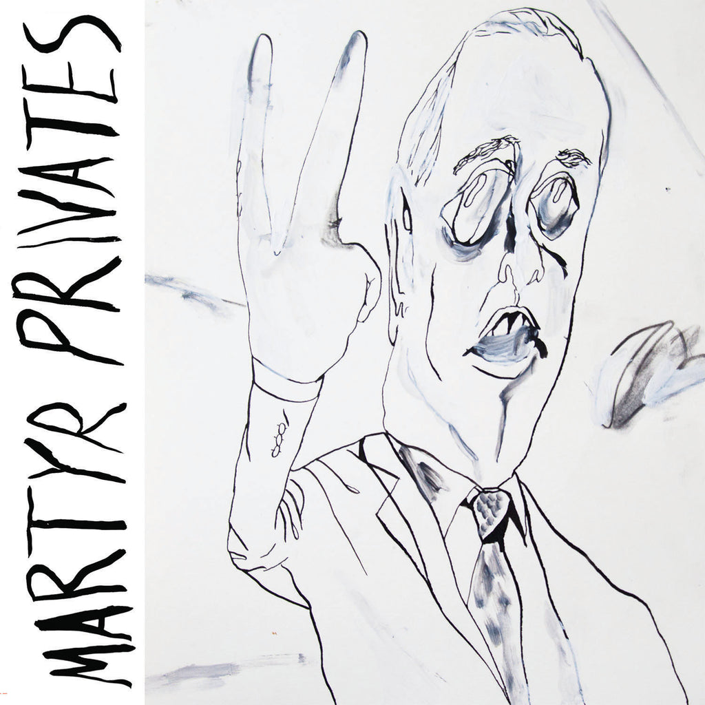 Martyr Privates - Martyr Privates CD