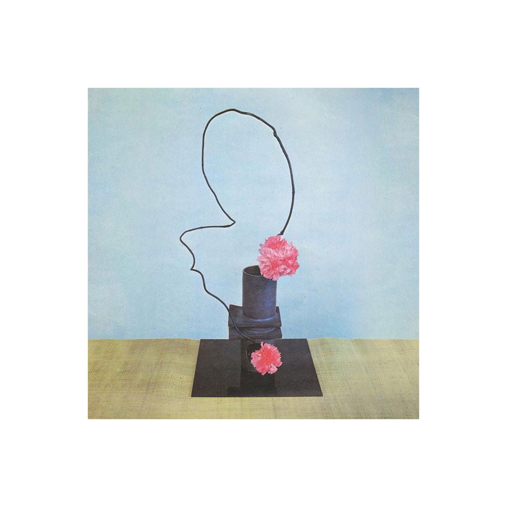 Methyl Ethel - Oh Inhuman Spectacle CD