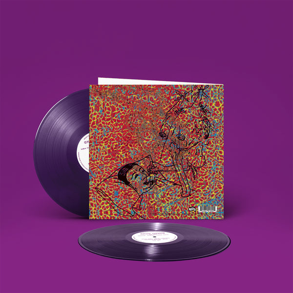Bardo Pond - Amamita 25th Anniv. 2LP (Purple)