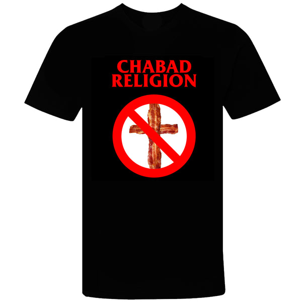 D-Composers - Chabad Religion T-shirt (Black)