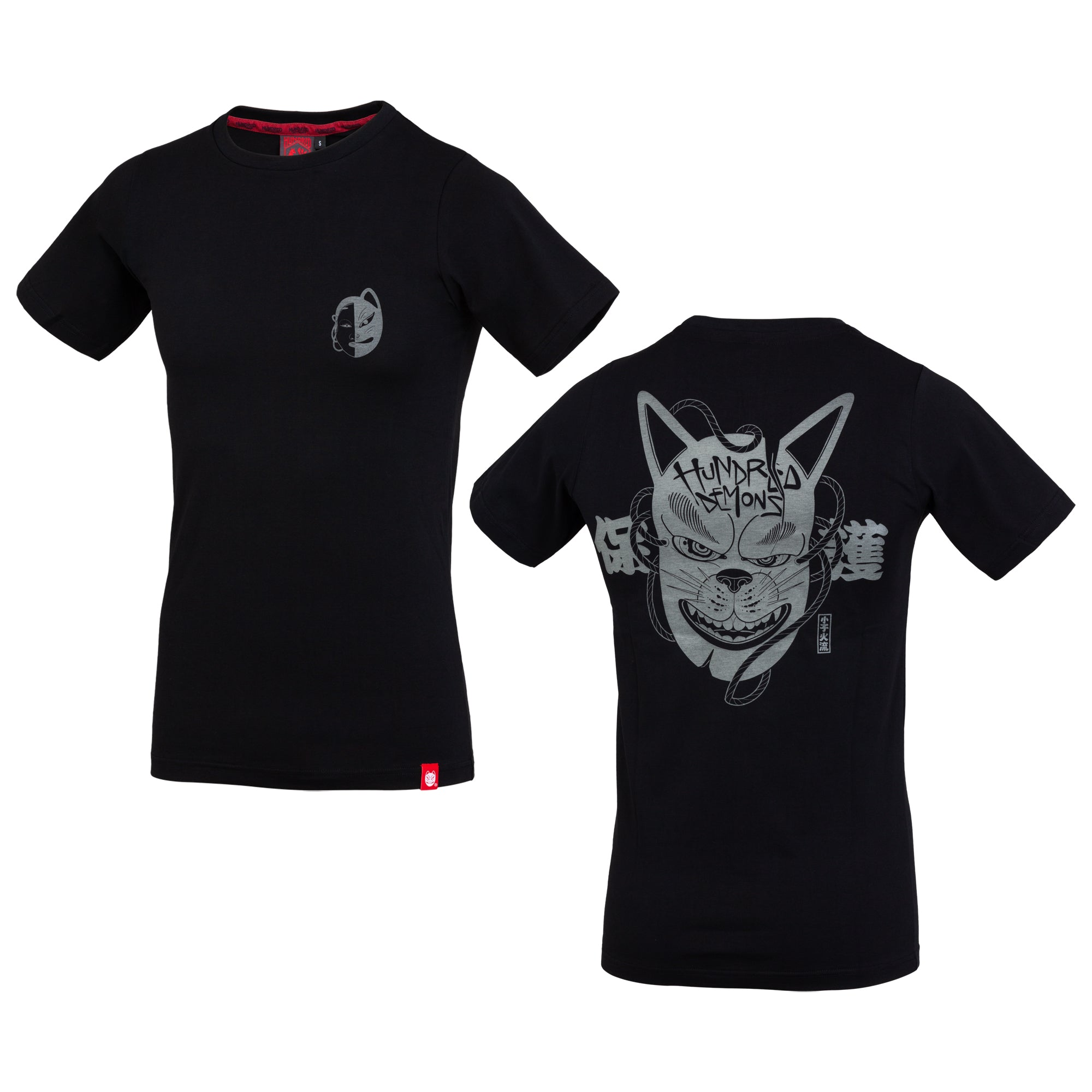 T-shirt Oscar Hove Hundred demons