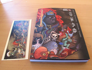 Book SK5 - Oriental Menagerie by Jee Sayalero - 2 edition