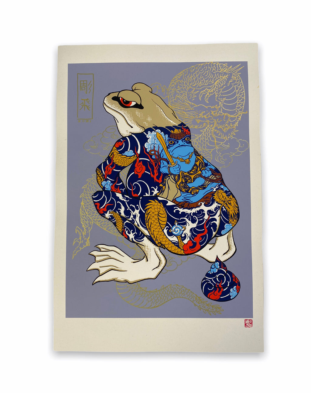 Print Shiting Tattoo Frog II by Jee Sayalero - CUSTOM - Silk Print 7 colours