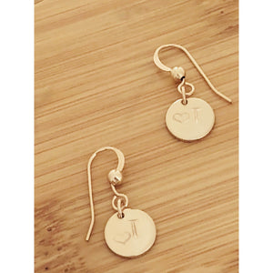 Mia Initial Disc Earrings-Deluxur