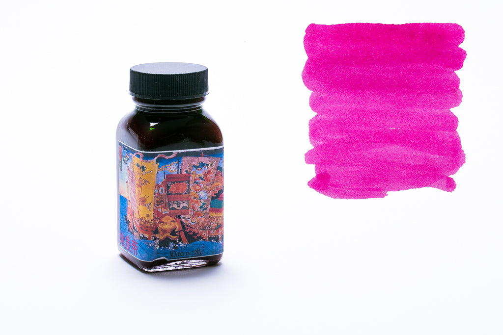 Noodler's Ink First Emperor Of China Fountain Pen Ink