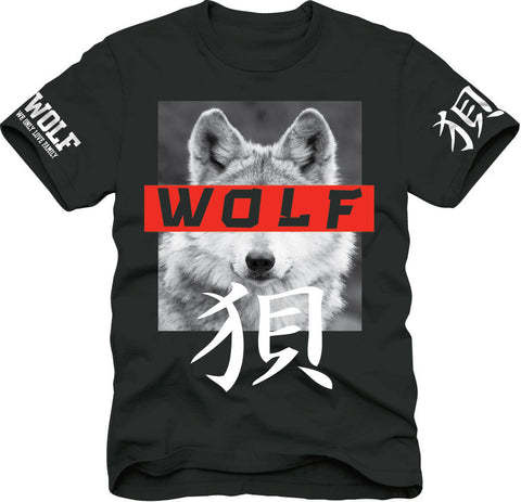 T-Shirt: Wolf - Japanese Wht/Red/Blk Elogated
