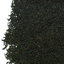 Aislaby Estate Celyon Black Tea