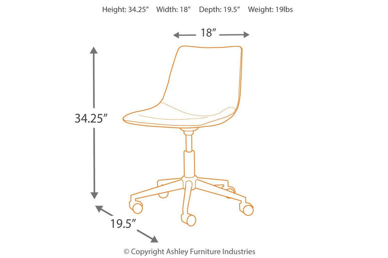 Home Office Desk Chair (1327727542368)