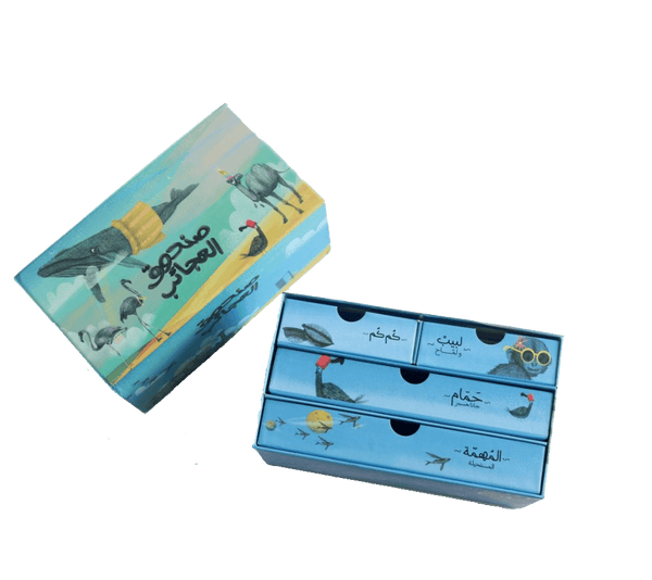 Wonder Box Game Set - Al Rugaib Furniture (4664071848032)