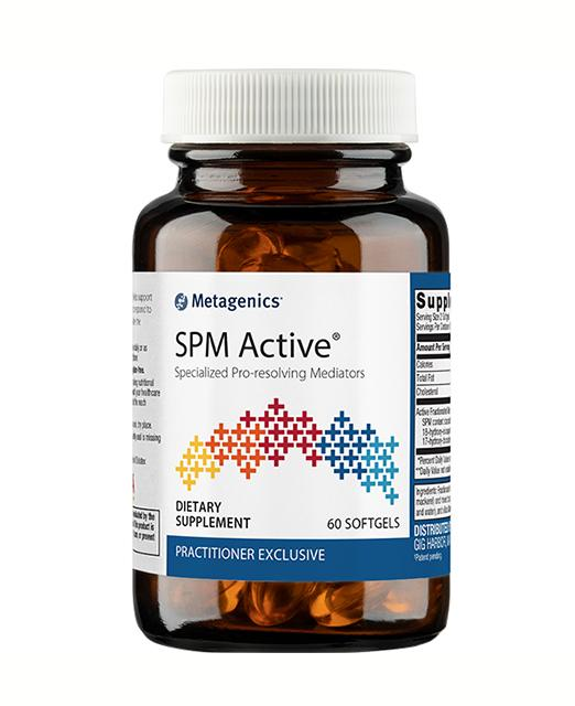 Metagenics SPM Active (FEATURED PRODUCT)