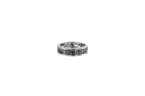 "Norse Forge Runes ""Remember me, I remember you. Love me, I love you."" Narrow Ring"