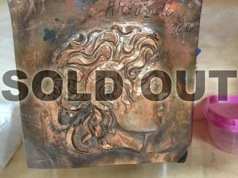 Alexander the Great Copper Tile Chasing and Repousse