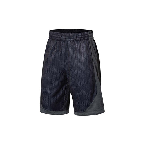Li-Ning Wade short de basketball