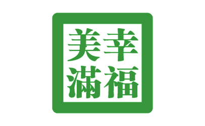 Personal Chinese Stamp (Green)