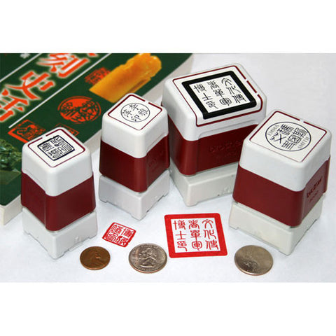 Martial Arts Certificate Stamp
