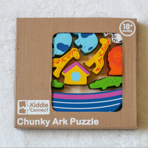 Chunky Wooden Arc Puzzle