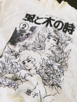 KAZE TO KI NO UTA TURTULE NECK SWEATER PRE ORDER