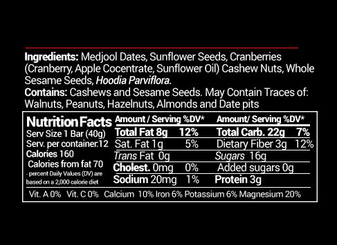 Snackless' nutritious appetite suppressant all natural diet bar flavored in dates, cashews, and cranberries. 4 pack case