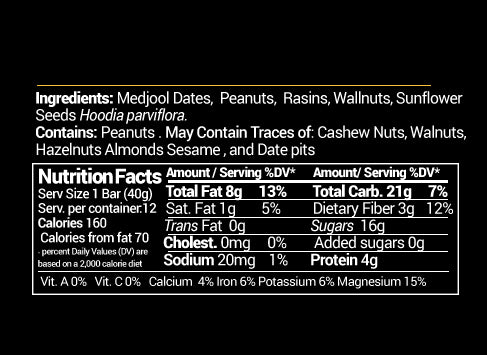 Date & Peanut Bar (Case of 12)