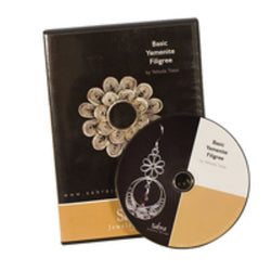 "Dvd "" Basic Yemenite Filigree"""