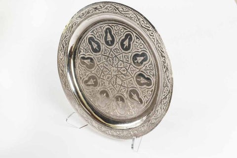 Moroccan Silver Plate Tray