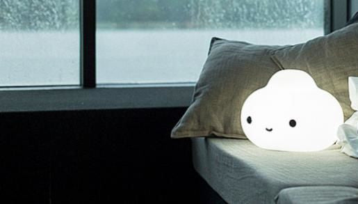 Little cloud lamp belle bellina - Miffy lamp usa ...