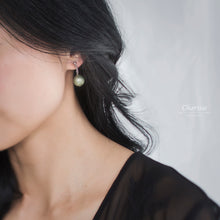 Load image into Gallery viewer, Fiona Jade Green Japanese Marshmallow Pearl Earrings