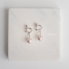 Cassidy Lavender Japanese Marshmallow Pearl Earrings