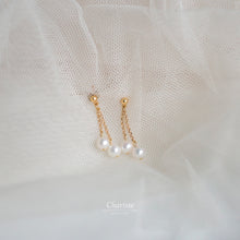 Load image into Gallery viewer, Sadie Japanese Freshwater Pearl Earrings