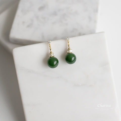 Jada Taiwanese Green Jade Earrings