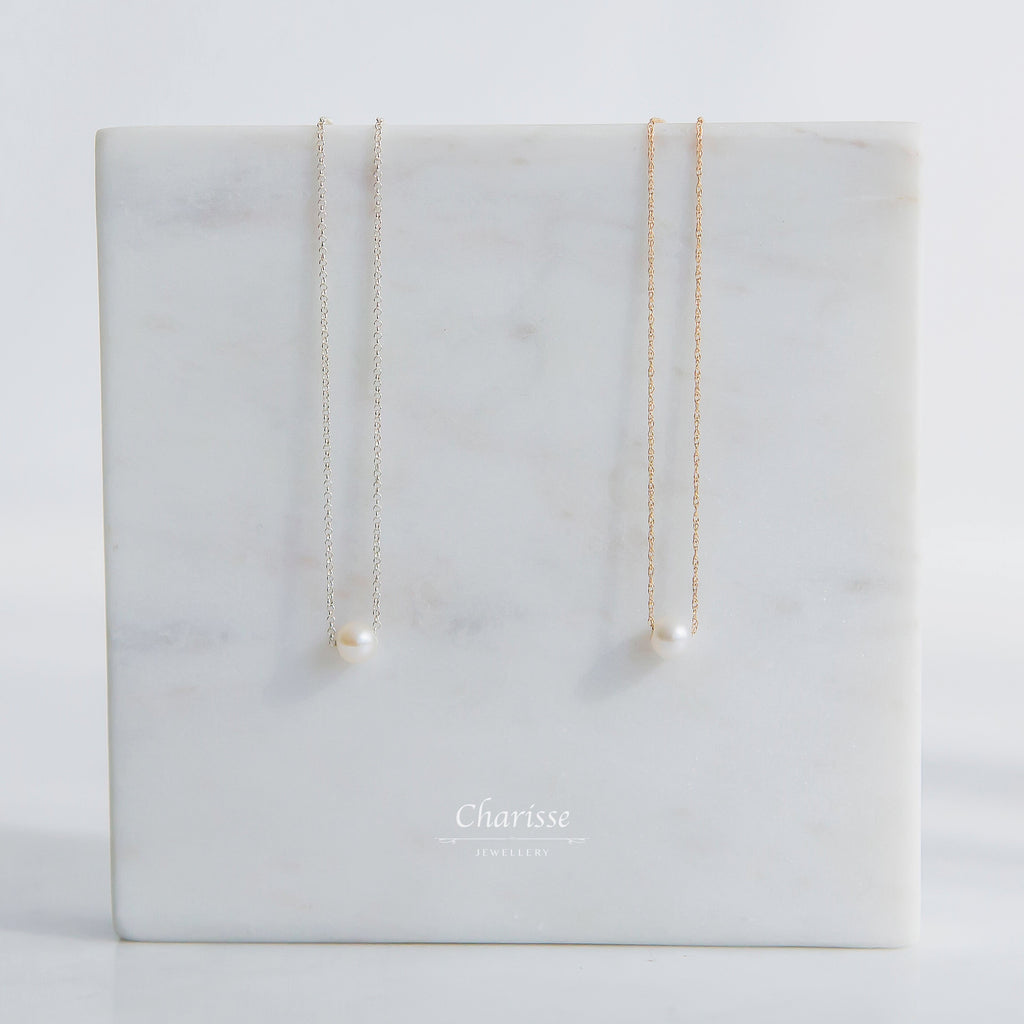 Caroline Japanese Akoya Pearl Starlight Necklace
