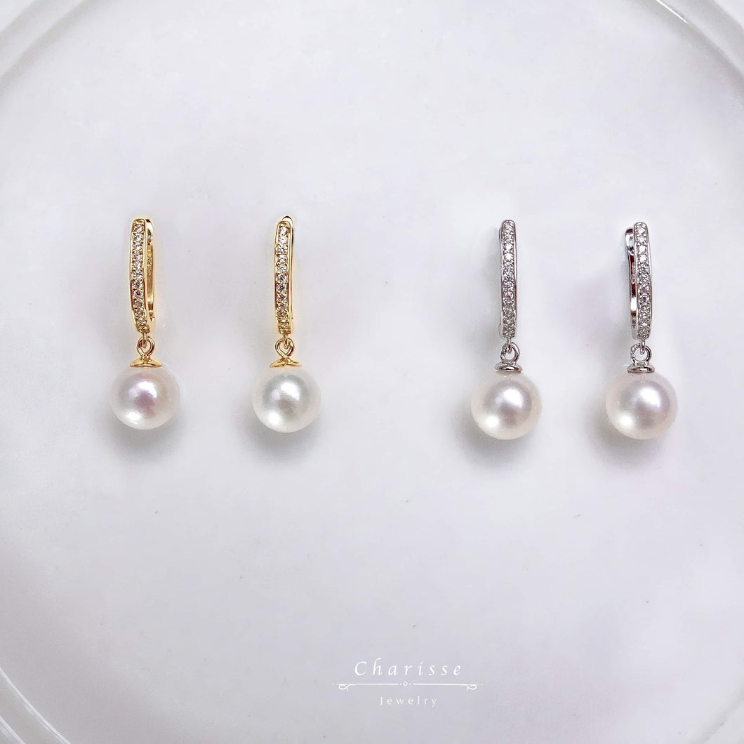 Tonia Leverback Drop Japanese Freshwater Pearl Earrings