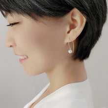 Load image into Gallery viewer, Grace Japanese Freshwater Pearl Earrings