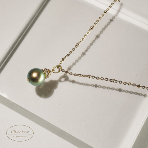 Ellie Iridescent Green Pearl Necklace
