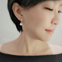 Load image into Gallery viewer, Tonia Leverback Drop Japanese Freshwater Pearl Earrings