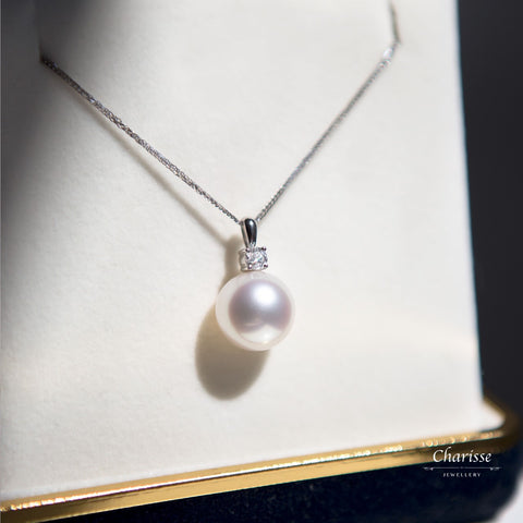 Sophie Australian South Sea Pearl with Diamond Necklace