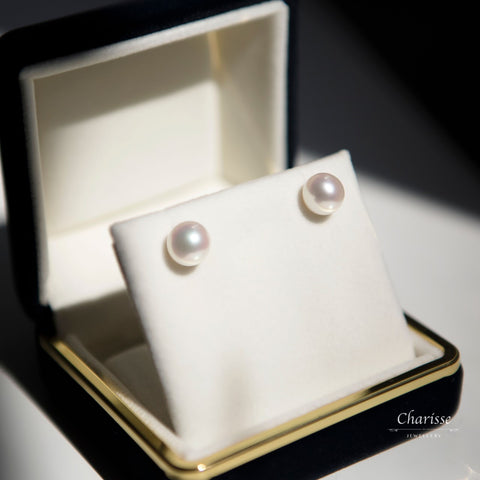 Bella Japanese Akoya Pearl Stud Earrings
