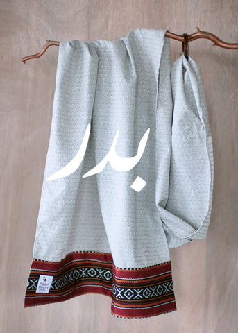 "The Sadu Collection: Bader (""بدر"")Tawny Gray with Bi-colored Diamond Repeat PatternRing Sling"