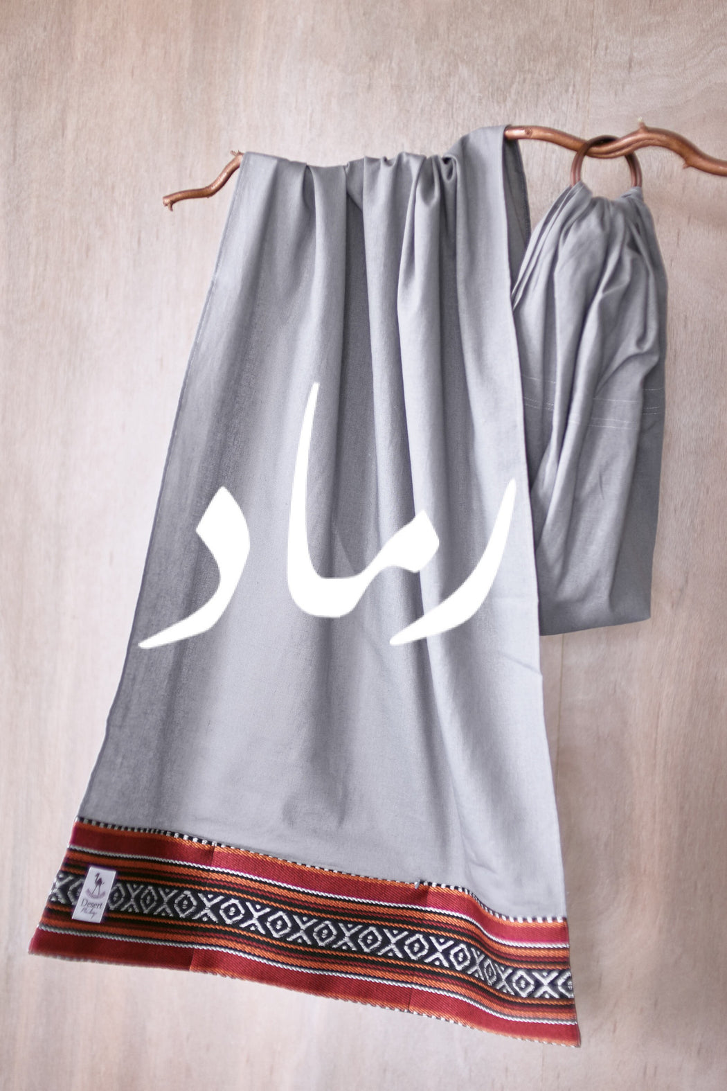 The Classics Collection: Ramad (رماد) Ash Gray Ring Sling