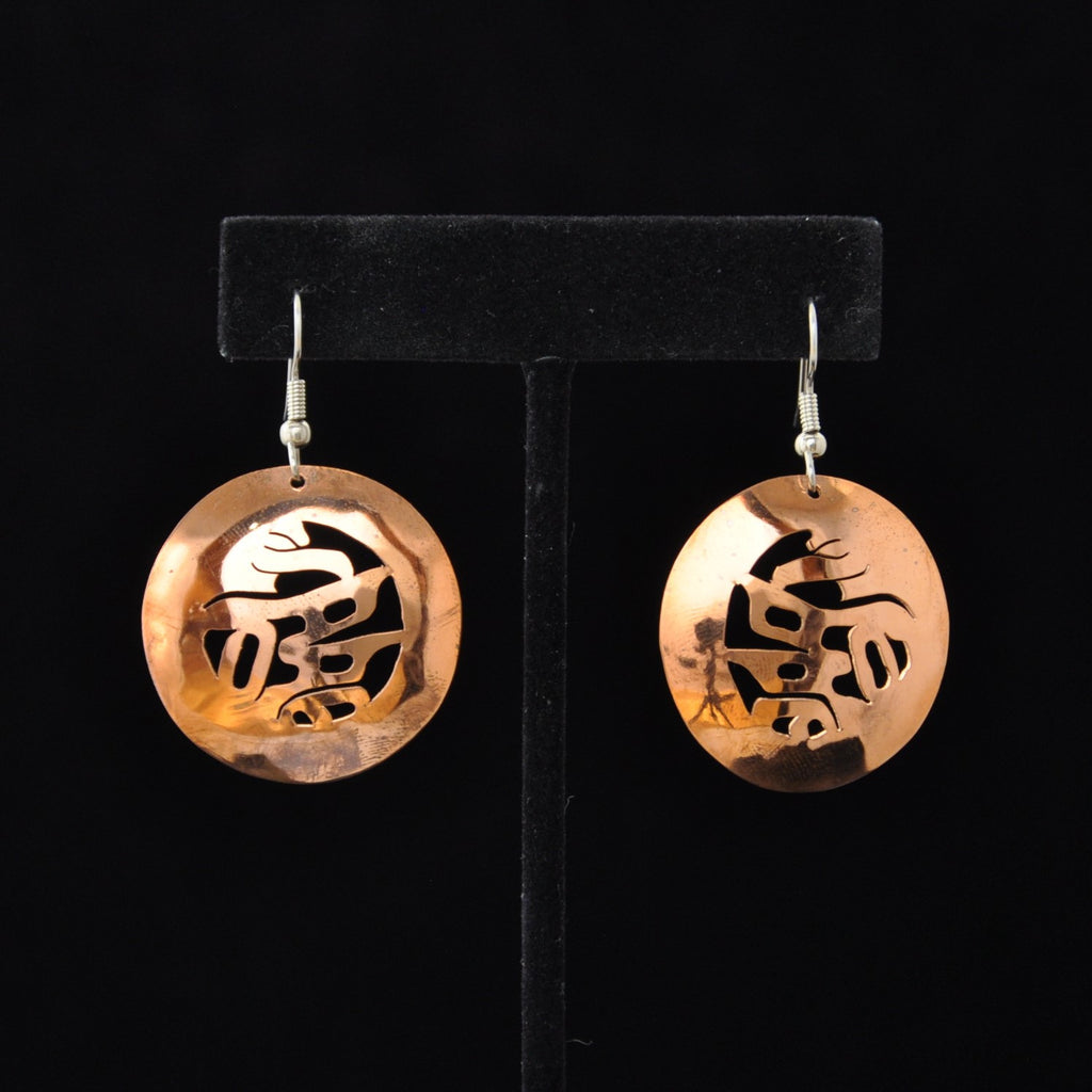 Copper Eagle Disc Earrings by Leo Marks