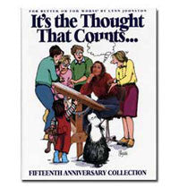 1994 - 15th Anniversary: It's the Thought That Counts