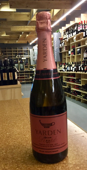 Golan Heights Winery Yarden Rose Brut 2012