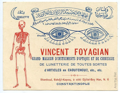 The Letterhead Designs of Armenian Businesses in the Ottoman Empire