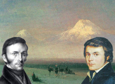 How the first journey to the top of Mount Ararat was made
