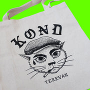Ara the Rat X Kond Gallery Collaboration Tote Bag