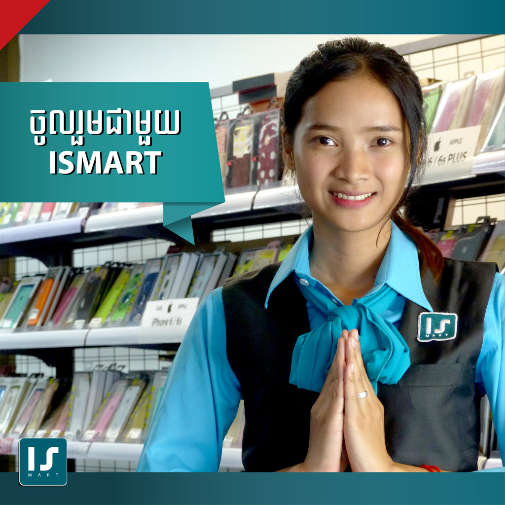 July 2017 – Career Opportunities from ISMART