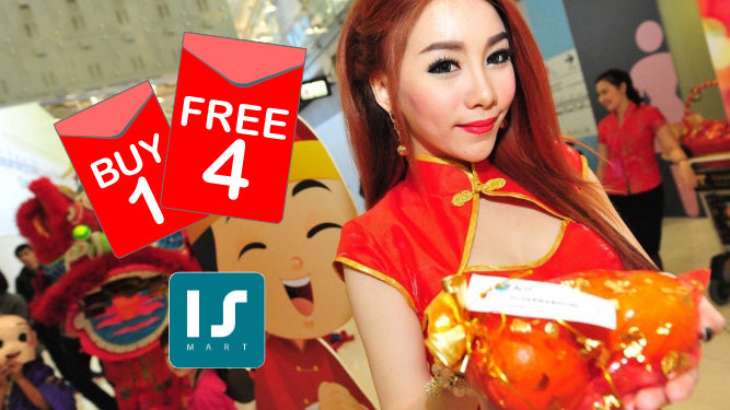 Buy 1 get 4 Free! Chinese new year Promotion 2019...!
