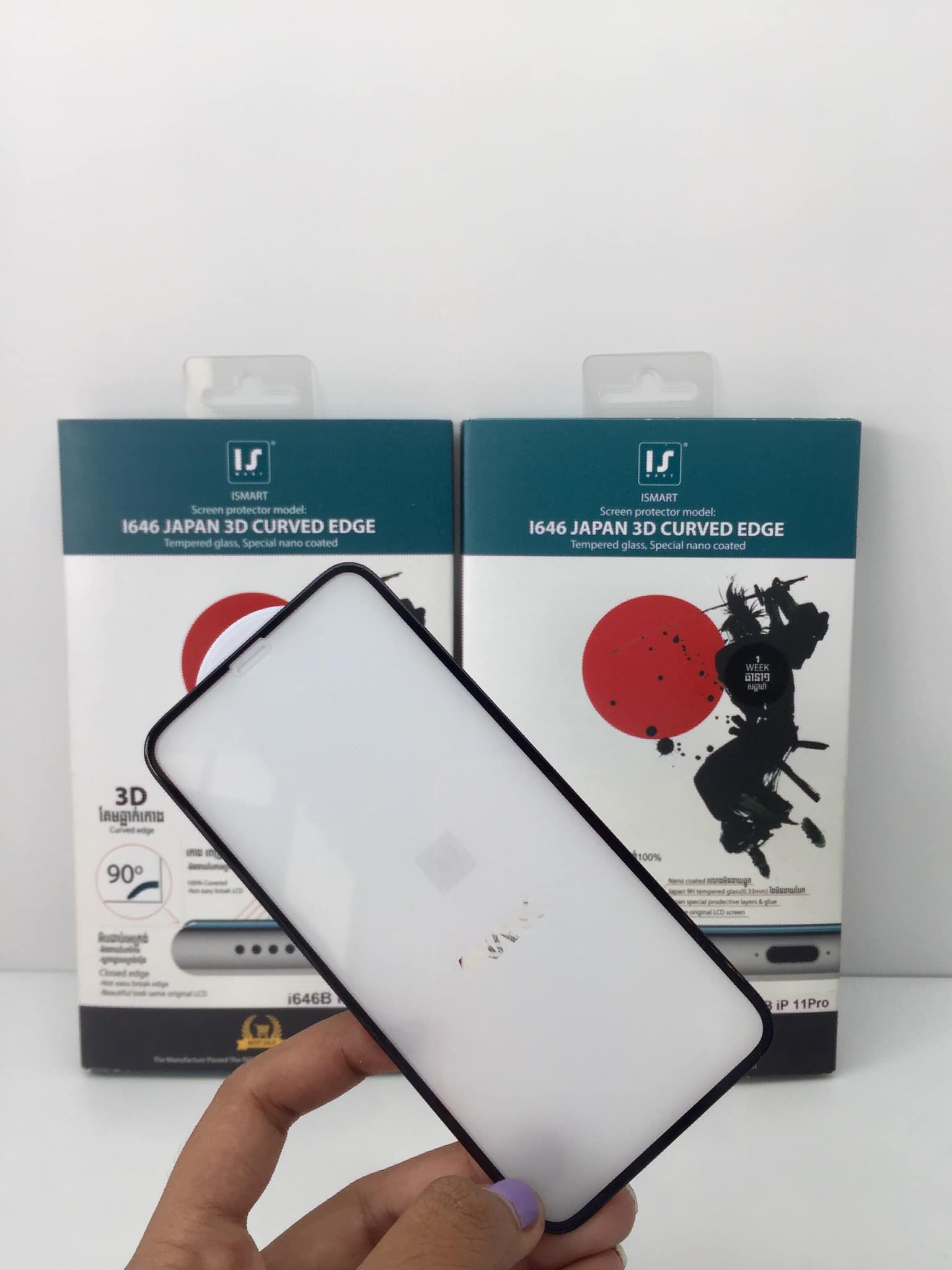 i646 ISMART Japan 3D Tempered Glass Screen for iPhone