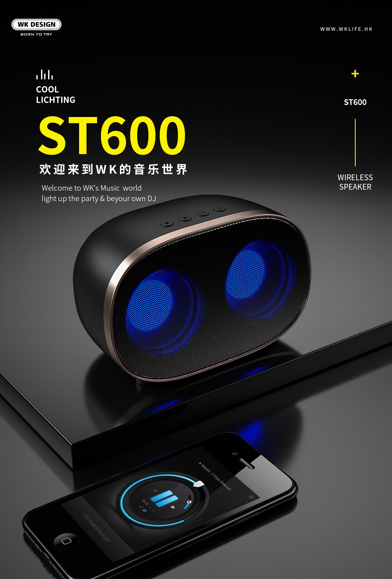 ST600 Wireless Speaker 5.0 - i-s-mart.com | No.1 Branded Online Shop in Cambodia