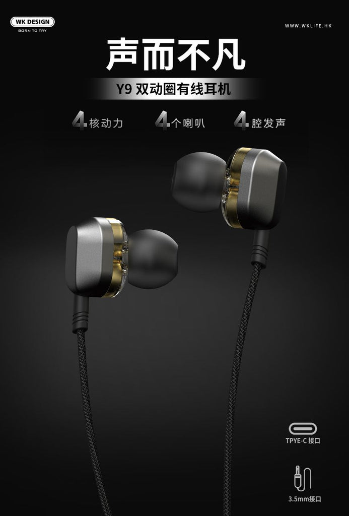 Y9 Headphone Double Moving Circle - i-s-mart.com | No.1 Branded Online Shop in Cambodia